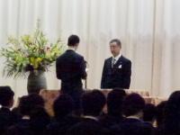 平成28年度 卒業式